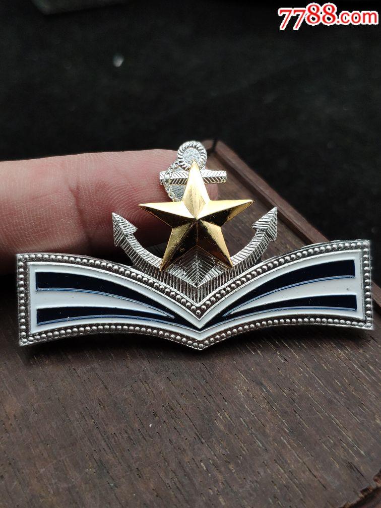 97式海�胸章(au20680507)_