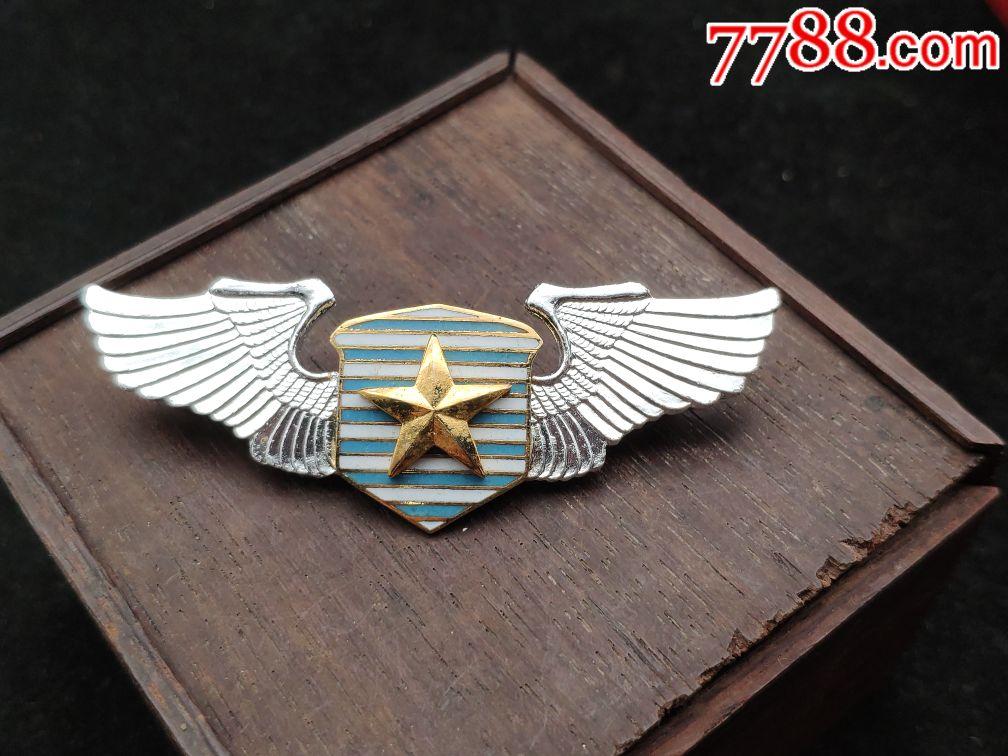 97式空�胸章(au20680508)_