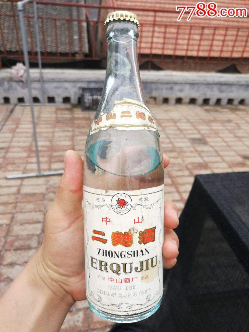 中山酒(au20693442)_