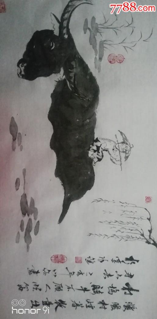 牧童的老牛(68*33Cm)(zc20700745)_