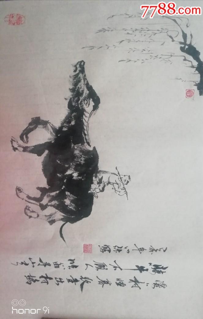 牧童牛笛(52*33cm)(zc20700760)_