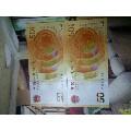 七零纪念钞(au20704816)_7788旧货商城__七七八八商品交易平台(7788.com)