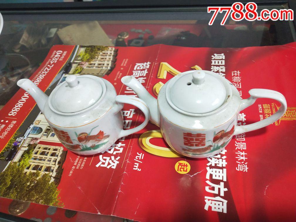 双喜茶壶_价格20元_第1张_