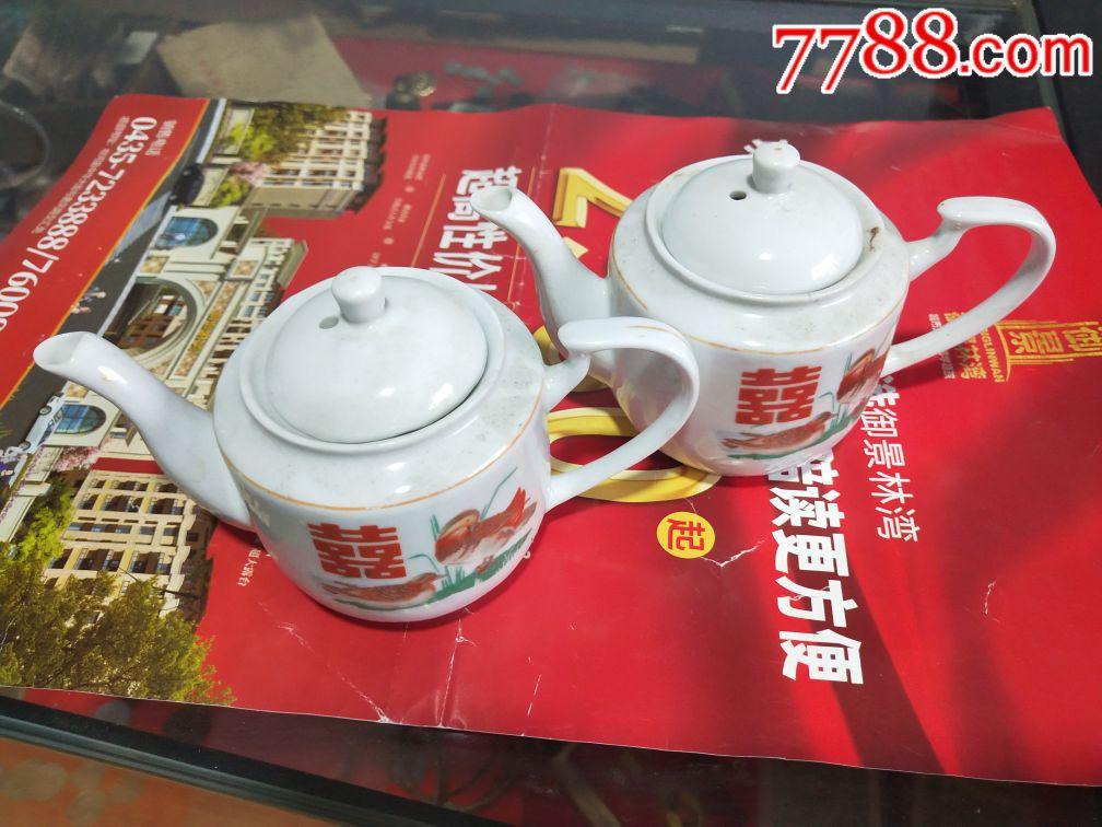 双喜茶壶_价格20元_第2张_