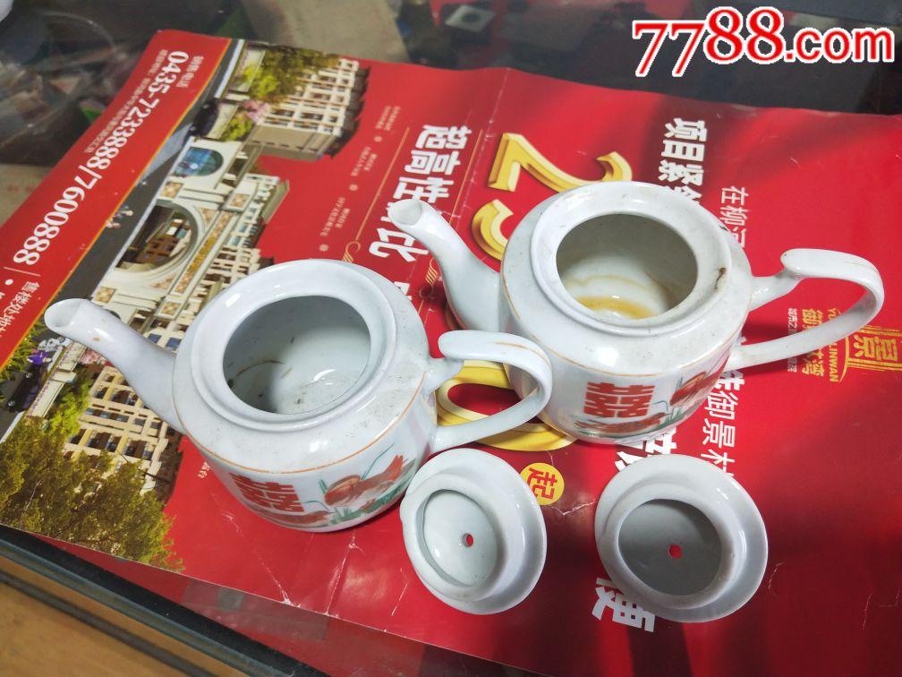 双喜茶壶_价格20元_第3张_
