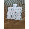 火车票(au20704833)_7788旧货商城__七七八八商品交易平台(7788.com)
