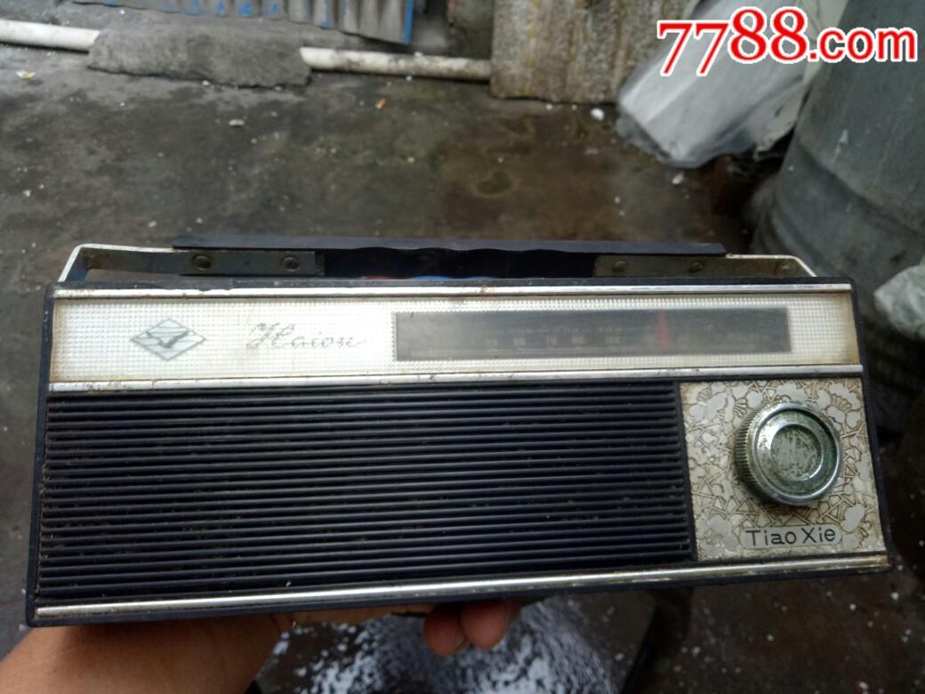 海鸥701半导体收音机,品相如图(au20734901)_