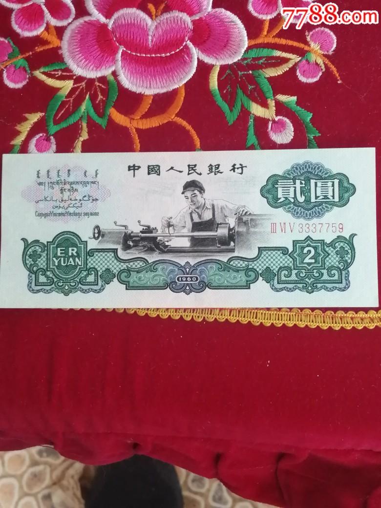 五星�工(au20740170)_