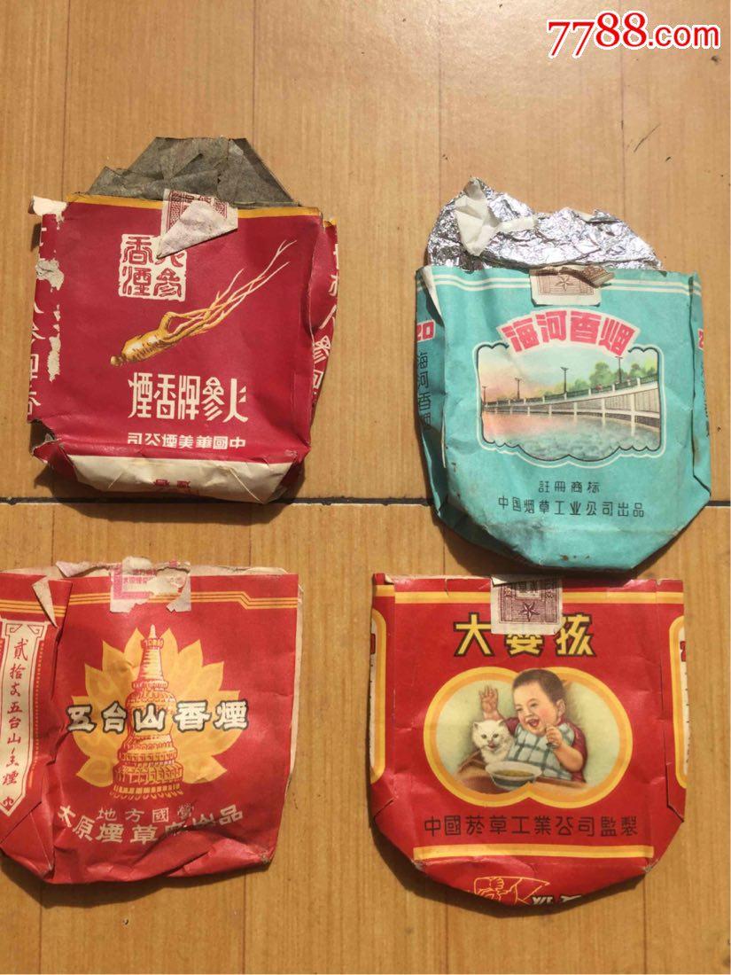 人��,海河,五�_山,大�牒�(au20750628)_