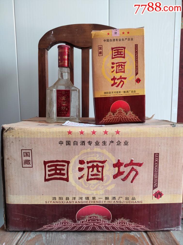2005年产国酒坊一箱,整箱6瓶(au20752723)_