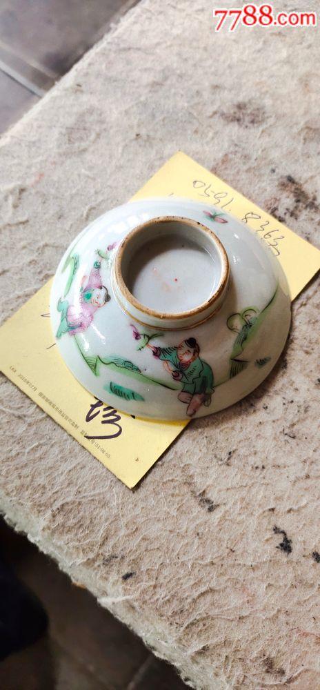 民���r期的茶碗�w(au20757092)_