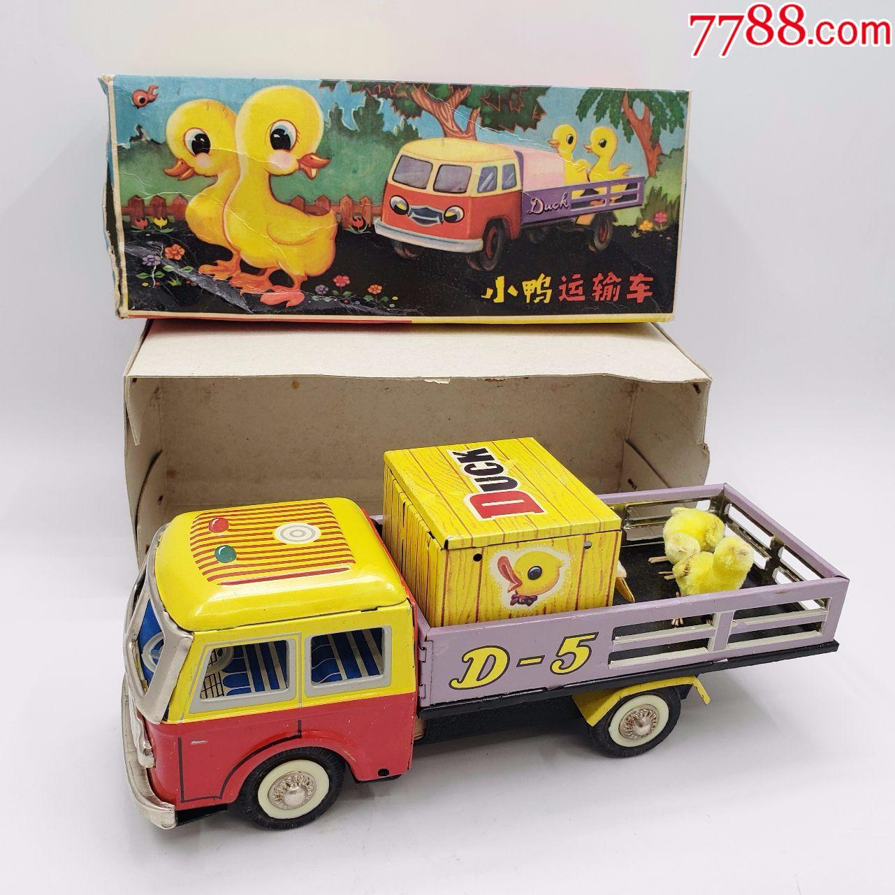 铁皮玩具――小鸭运输车(au20760278)_
