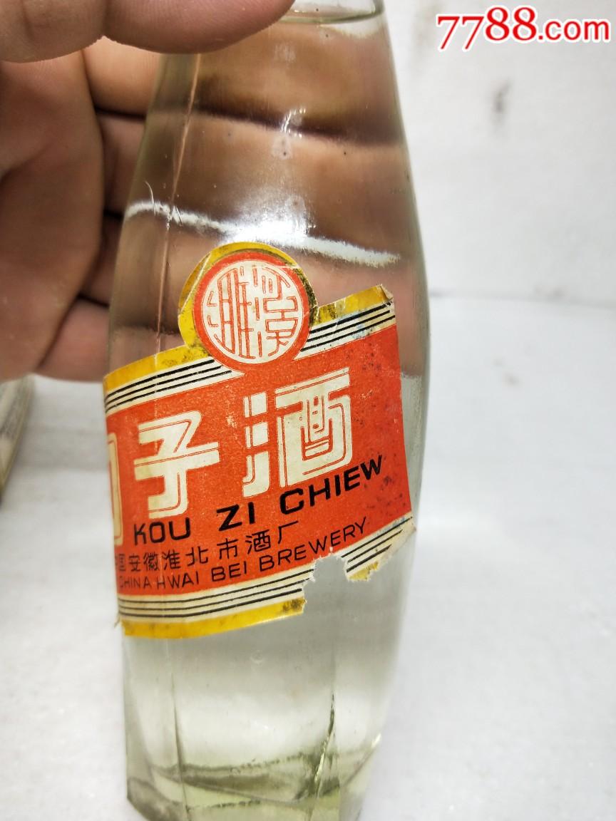88年半斤口子酒(au20763618)_