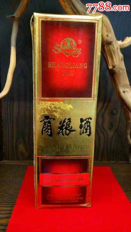 96年�孔商�Z酒,46度,花好_�r格120元_第1��_