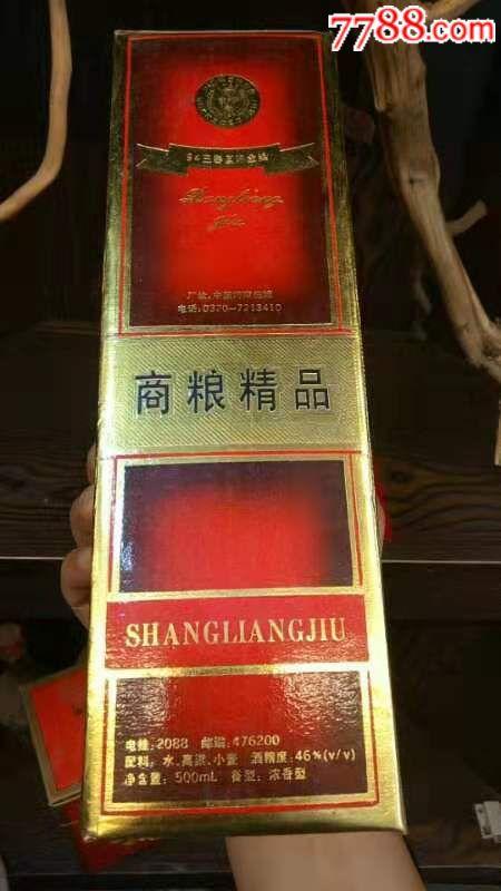 96年�孔商�Z酒,46度,花好_�r格120元_第2��_