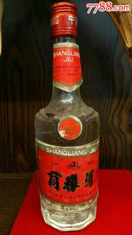 96年�孔商�Z酒,46度,花好_�r格120元_第3��_