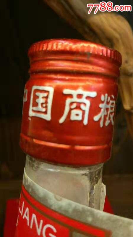 96年�孔商�Z酒,46度,花好_�r格120元_第5��_