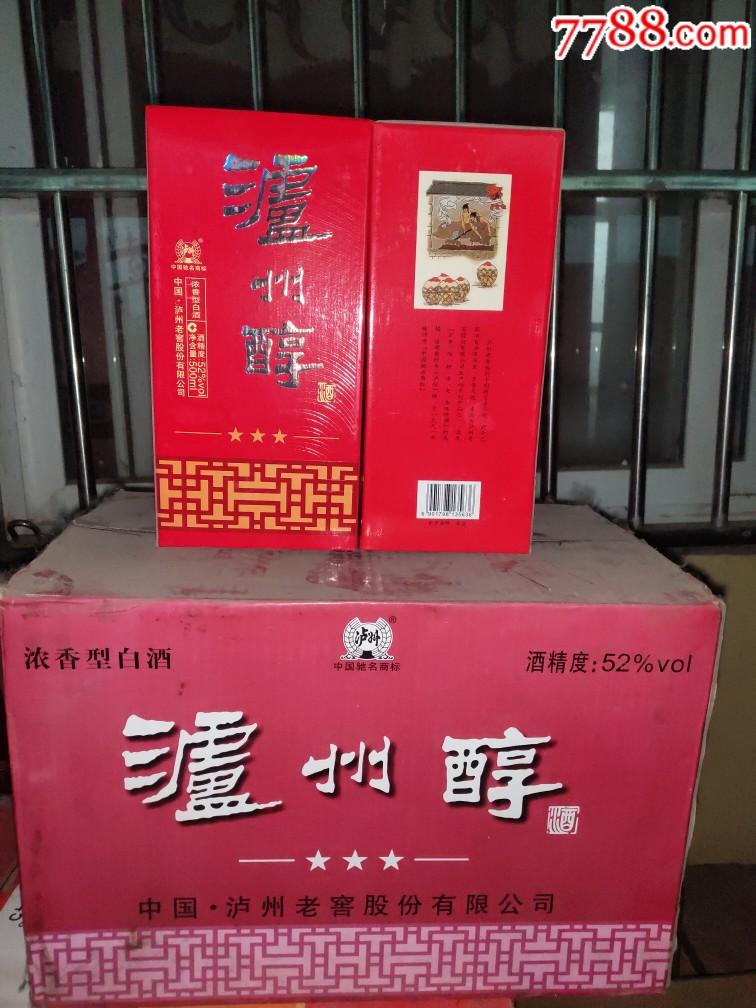 6瓶整箱52度2012年�a�o州老窖系列酒(au20769475)_