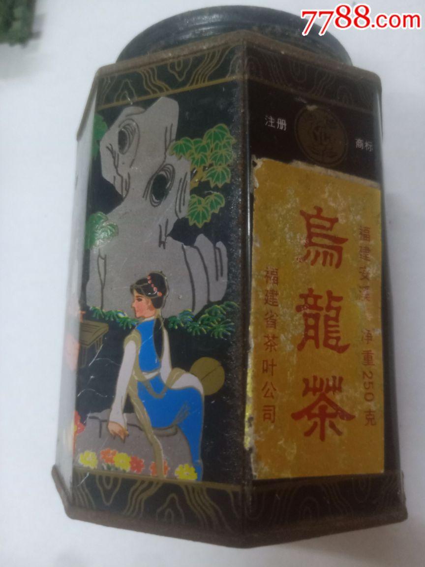 七八十年代美女八角茶�~�F盒(au20769373)_