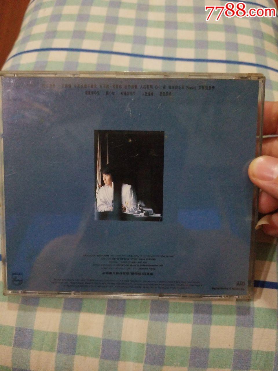 黎明港�_正版cd(au20776099)_