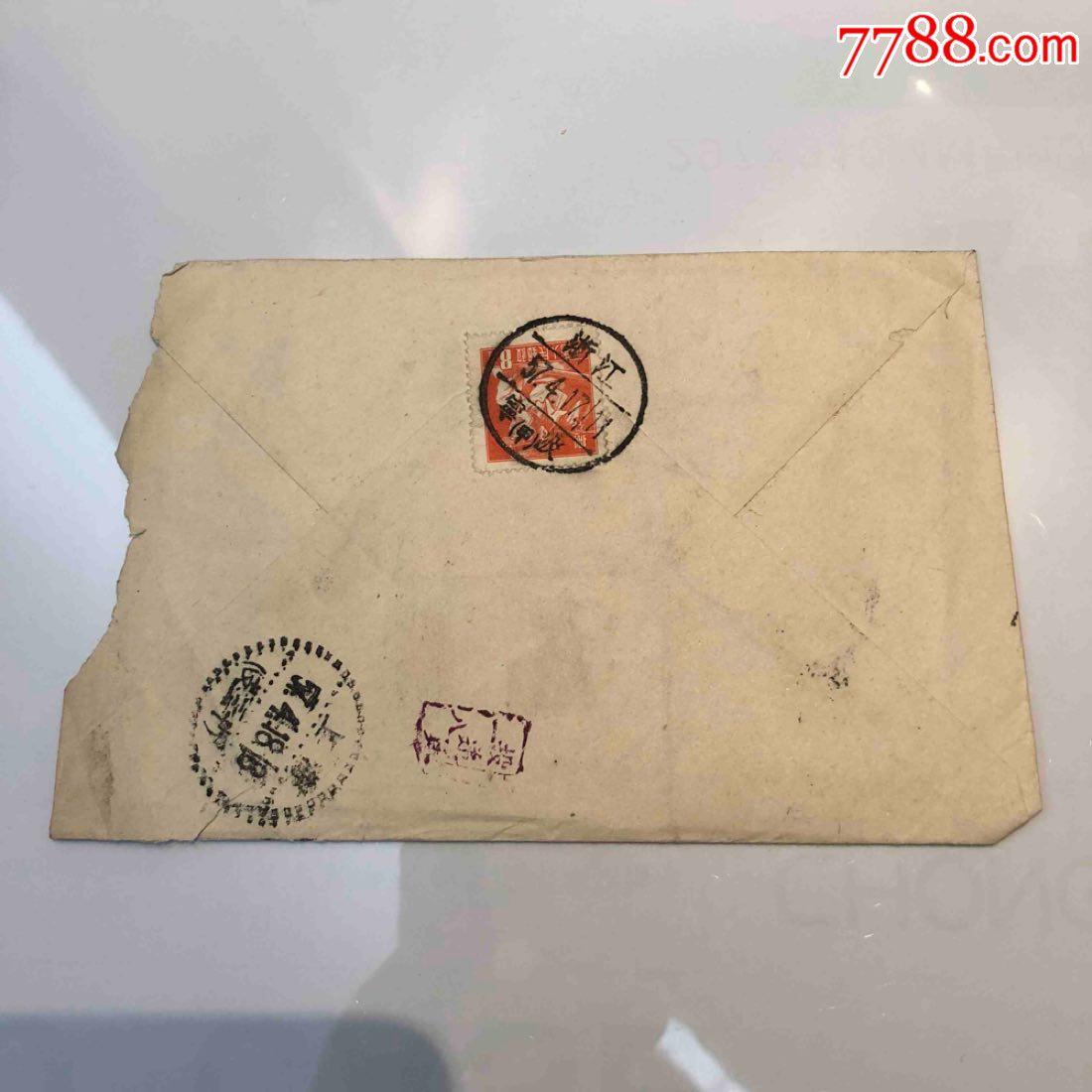 57年上海支30宁波甲邮戳贴8分邮票投递员一八、本店其它信封在拍_价格29元_第1张_