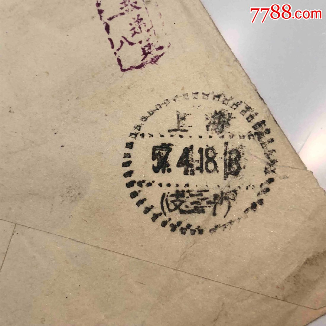 57年上海支30宁波甲邮戳贴8分邮票投递员一八、本店其它信封在拍_价格29元_第4张_