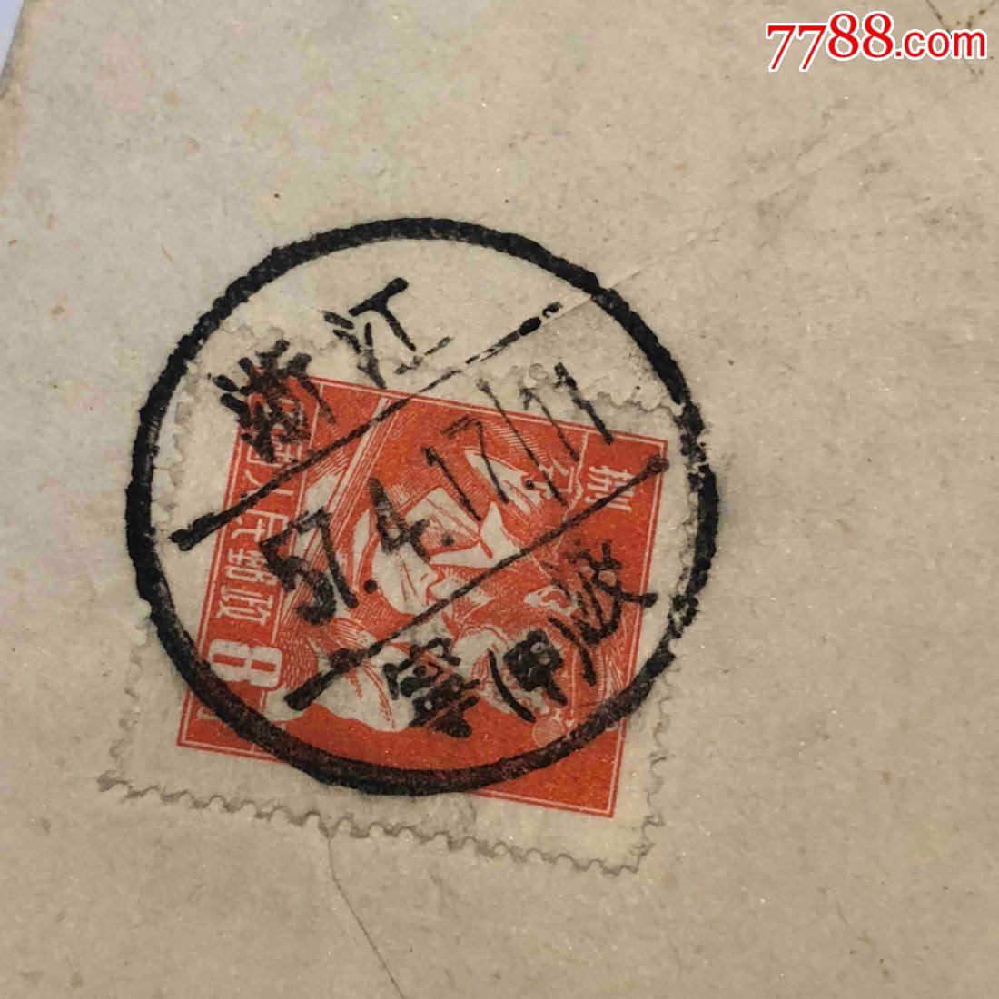 57年上海支30宁波甲邮戳贴8分邮票投递员一八、本店其它信封在拍_价格29元_第6张_
