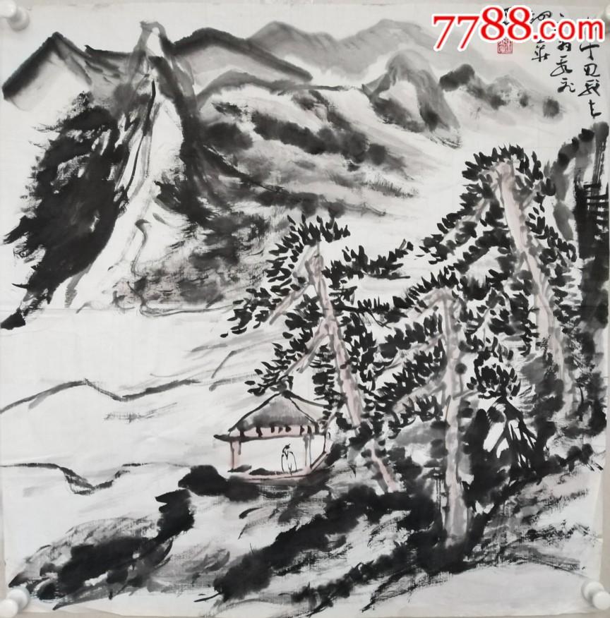 淄博美�g家�f��副主席王立�A精品山水,尺寸68/68,�g迎�炻�(au20781138)_