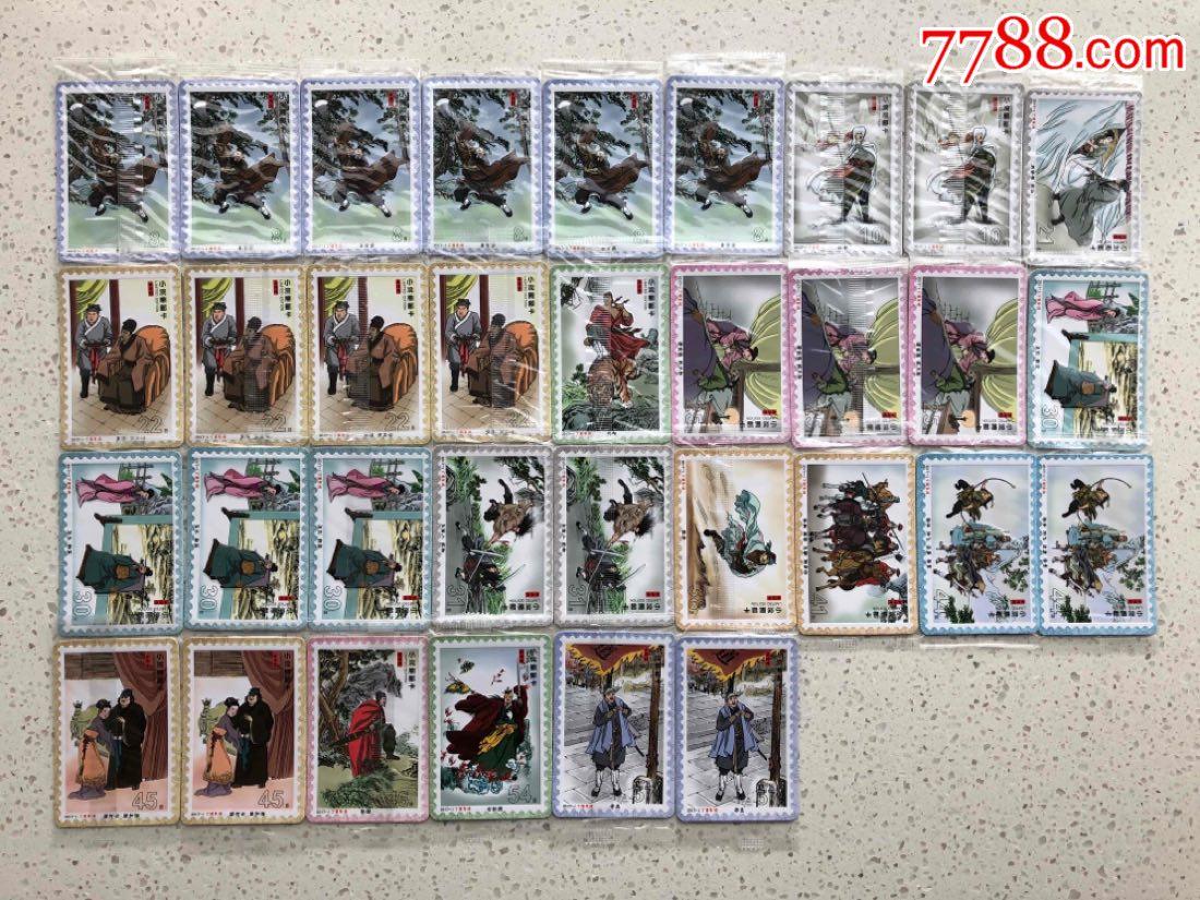 小浣熊新水�G�雅f卡三���型共八十九��合拍(au20799022)_
