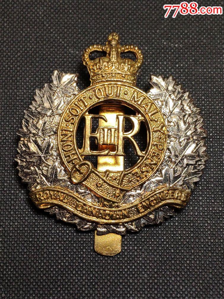 1953-1955版皇家加拿大工程��部�帽徽(au20800170)_
