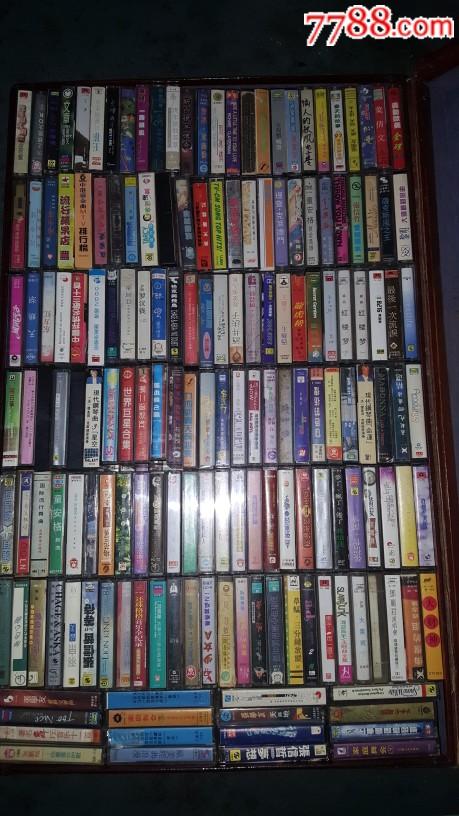 540盘磁带合售(au20813730)_