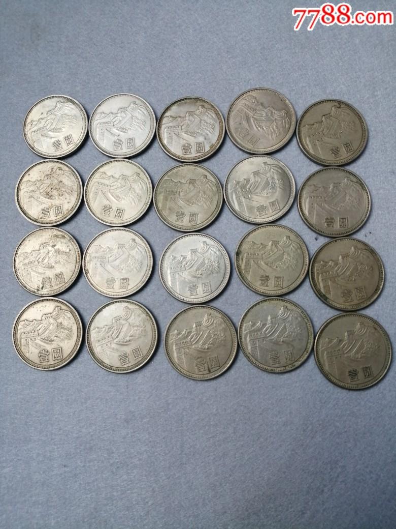 81年,1元,20��(au20815514)_