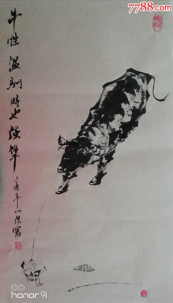 牧童De老牛(68*33Cm)(zc20822325)_