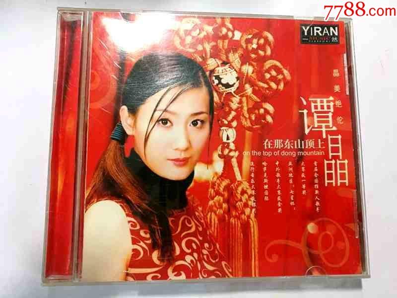 谭晶-在那东山顶上【新时代影音02年出版CD-HDCD】(au20842649)_