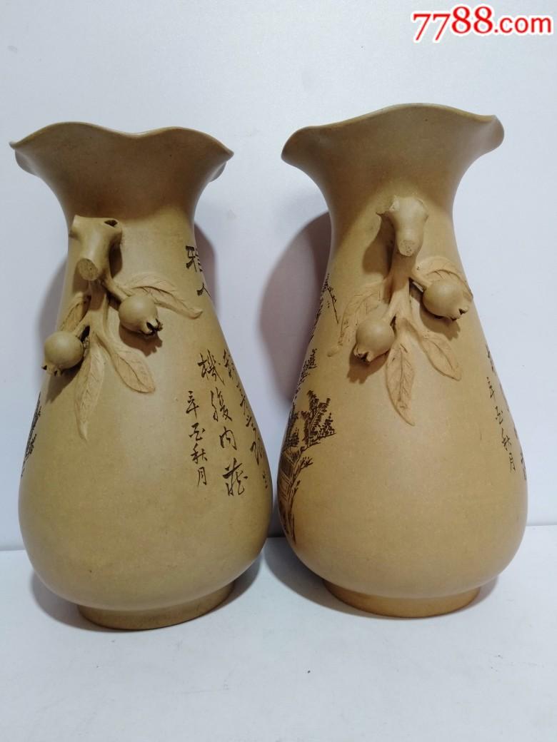 辛酉年1981年紫砂花瓶一对(品好)_价格810元_第7张_