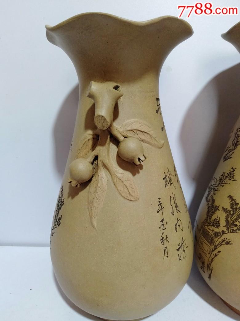 辛酉年1981年紫砂花瓶一对(品好)_价格810元_第9张_