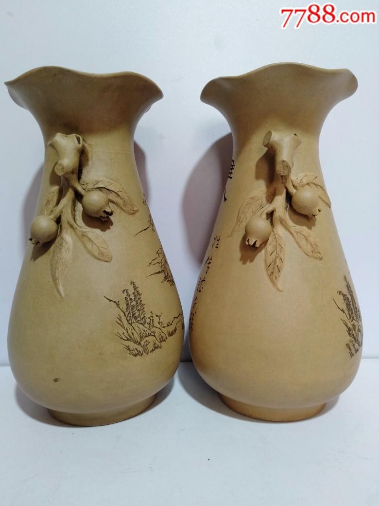 辛酉年1981年紫砂花瓶一对(品好)_价格810元_第10张_