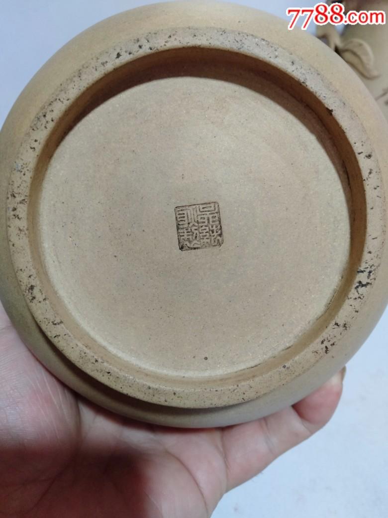 辛酉年1981年紫砂花瓶一对(品好)_价格810元_第15张_