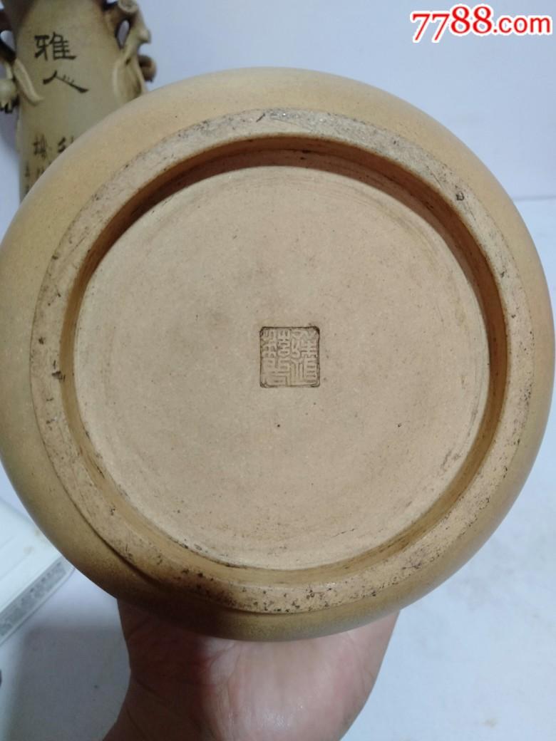 辛酉年1981年紫砂花瓶一对(品好)_价格810元_第16张_