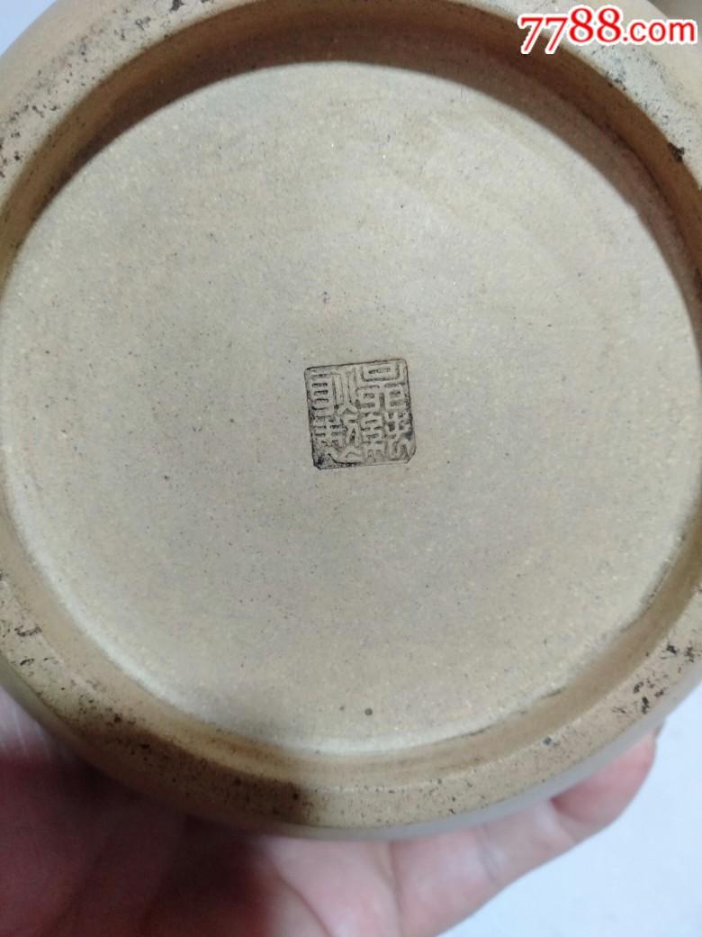 辛酉年1981年紫砂花瓶一对(品好)_价格810元_第17张_