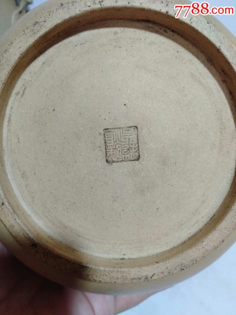 辛酉年1981年紫砂花瓶一对(品好)_价格810元_第18张_