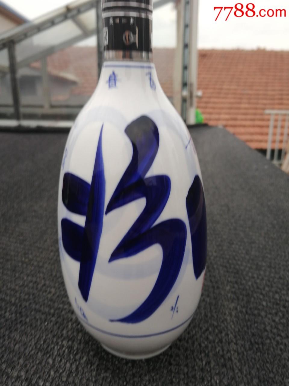 大汾酒(au20854948)_
