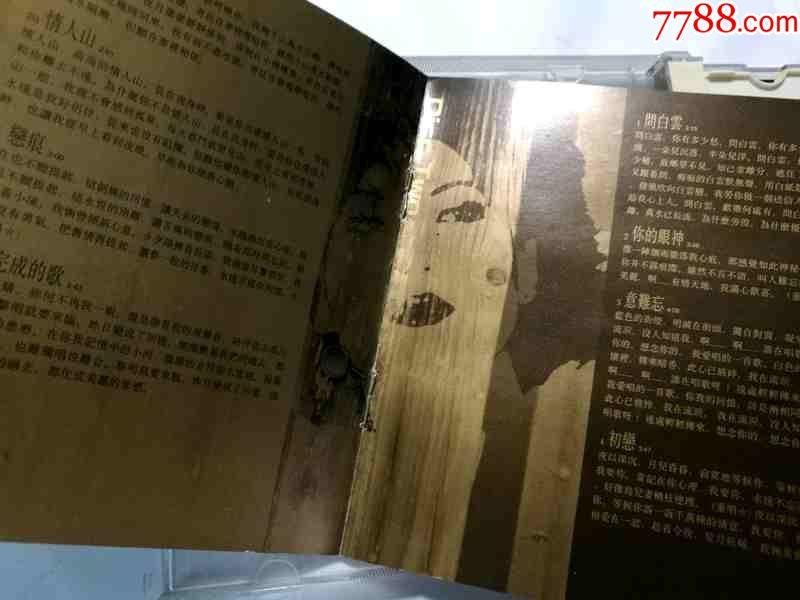 蔡琴-最爱琴歌【香港瑞星唱片01年出版双cd-32bit】