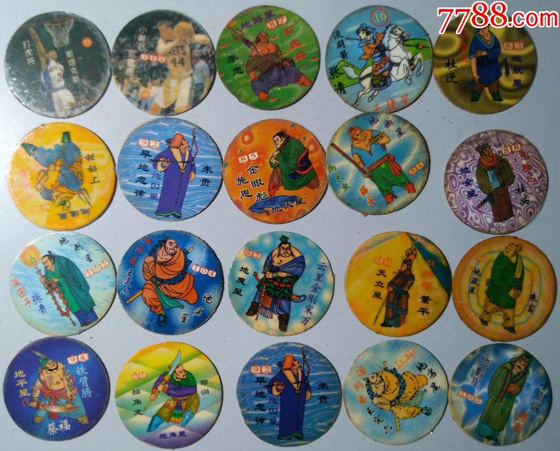 象棋-古代名著漫画食品圆卡一组百余枚_价格7566元_第2张_