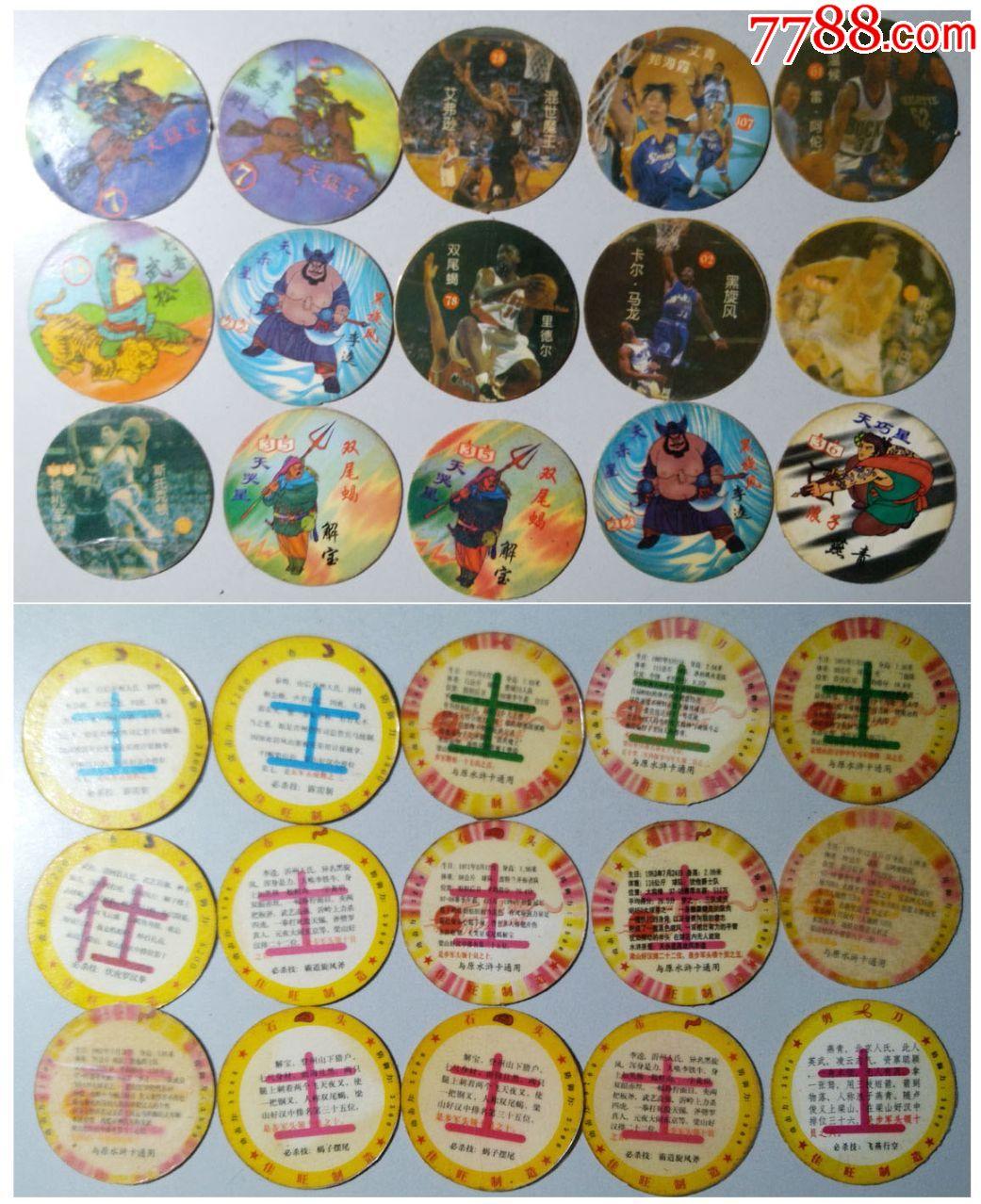 象棋-古代名著漫画食品圆卡一组百余枚_价格7566元_第4张_