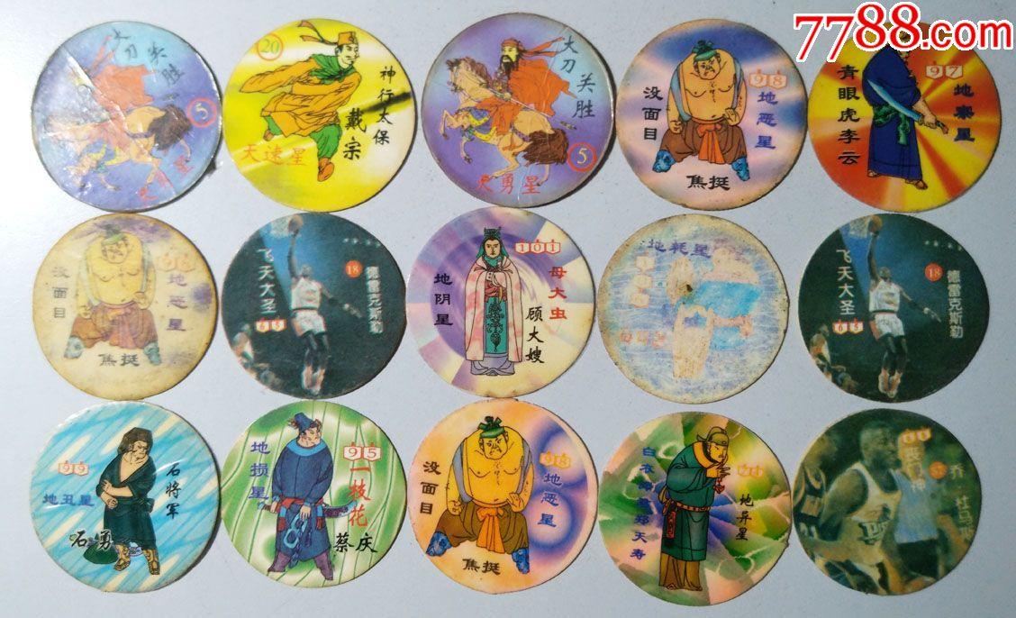 象棋-古代名著漫画食品圆卡一组百余枚_价格7566元_第11张_