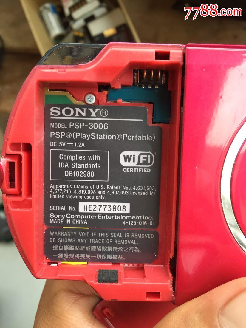索尼PSP-3006_价格208元_第10张_
