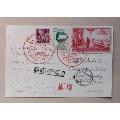 1959年北京寄前�K�明信片一枚�N�_��大典等-¥545 元_信封_7788�W
