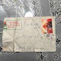 69年文革宁海实寄信封贴工农兵手拿红宝书邮票、本店其它信封在拍