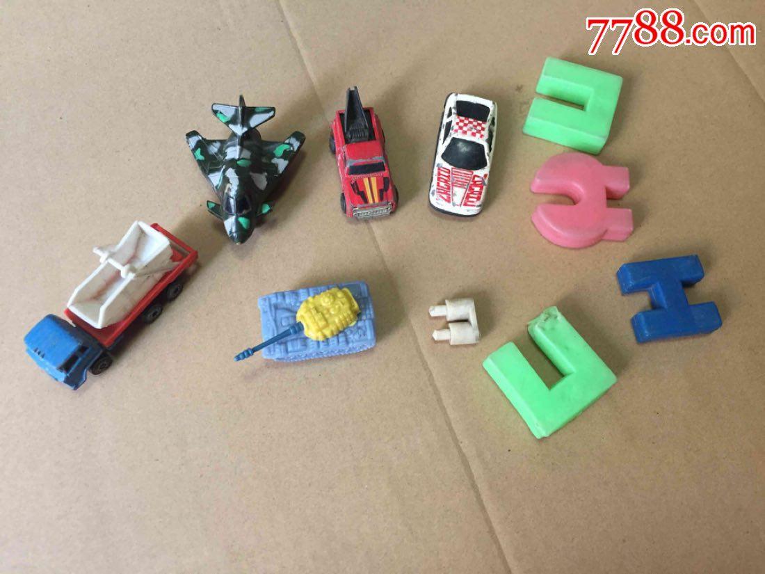 老金�傩∑��+老塑料玩具合拍(au20884931)_